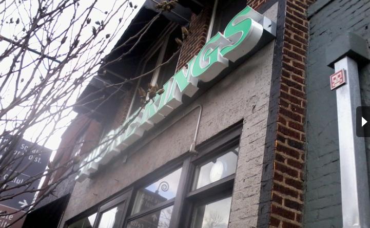 Smoke Rings, a new smoke shop, opens on Broadway