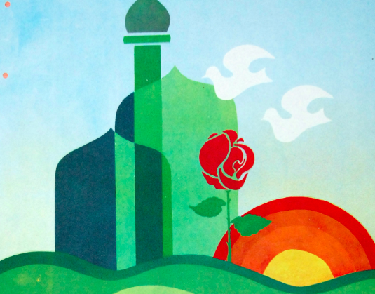 Revolutionary Iranian poster art on display at UNC Asheville