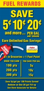 ingles_fuel_rewards2_2013