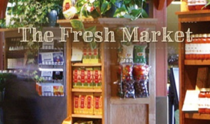 the_fresh_market_2014