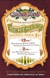 wicked_weed_serenity_beer_2014