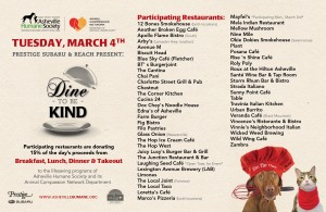 dine_to_be_kind_2014