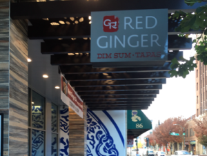 red_ginger_restaurant_asheville_nov_2015